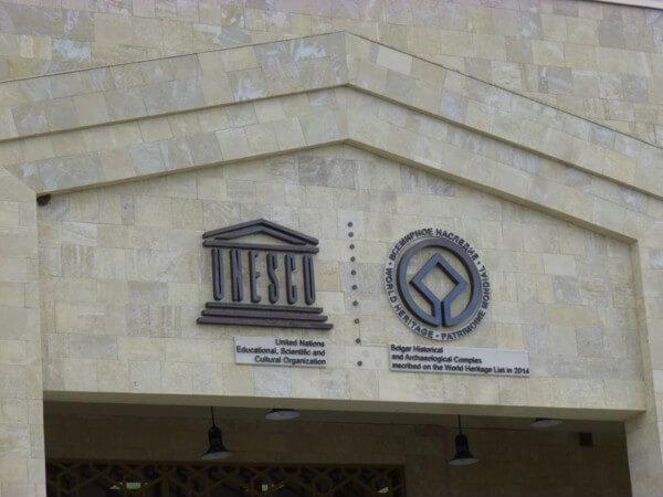 Di sản thế giới được Unesco công nhận